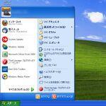 そのPCは大丈夫? Windows XPを使い続けてはいけない10の理由