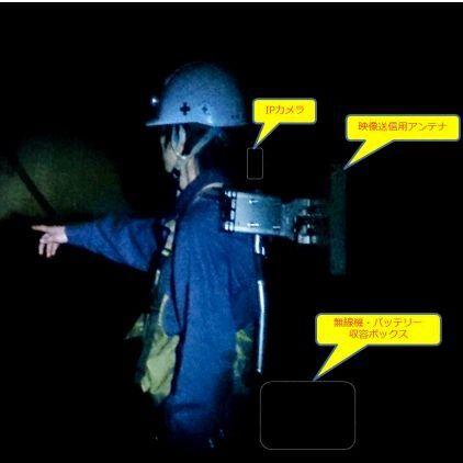日本電業工作、トンネル作業現場で1.2km以上のWi-Fiエリア化に成功
