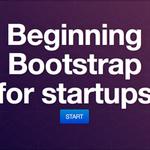 サンプルで学ぶTwitter Bootstrapの使い方:前編