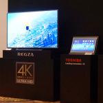 2014年は進撃の東芝!? テレビは「4K」、PCは「タブレット」