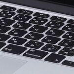 Office for Macを、ショートカットキーでもっと快適・便利に操作する