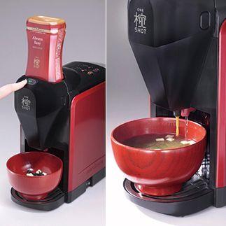 マルコメ、味噌汁サーバー上位モデル「椀ショット 極(わんしょっと きわみ)」を開発