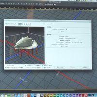 Photoshop、3Dプリンターに対応