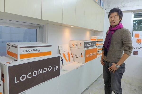 田中 社長 ロコンド