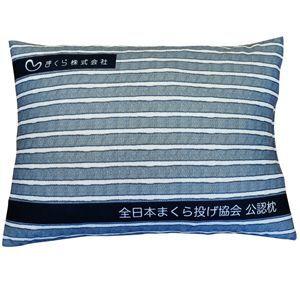 全日本まくら投げ協会公認「まくら投げ専用枕」が登場