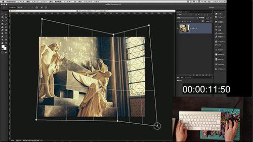 失敗写真を諦めない!歪みを60秒で直すPhotoshopテク