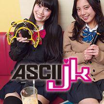 ASCII.JK