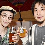 超会議開幕! まずはZUNビールで乾杯! ひろゆきに新婚生活を直撃!