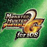 モンスターハンターポータブル 2ndGがiOSアプリとして完全移植!