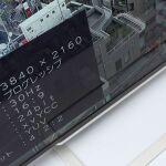 4K(放送)に関する10のギモンを解決! テレビの基板交換が必要!?