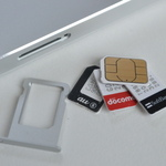 Xperia Z3で格安SIMを使うために……nanoSIMに変更する!