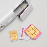 解約が簡単だからこそ、格安SIMは気軽に試そう!