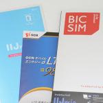 格安SIMに付随するサービスで極限までお得に使い倒す!