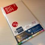 月額1000円の格安データ通信SIMを選ぶ!