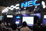 """SDNの""""実績""""をInterop会場に持ち込んだ現実路線のNEC"""