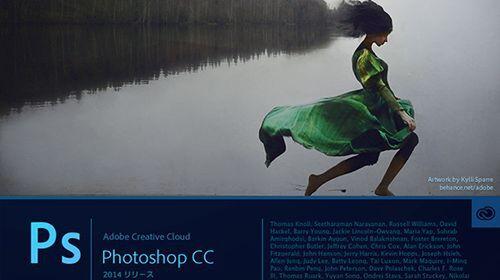 Photoshop CC 2014の驚きの新機能「焦点領域」