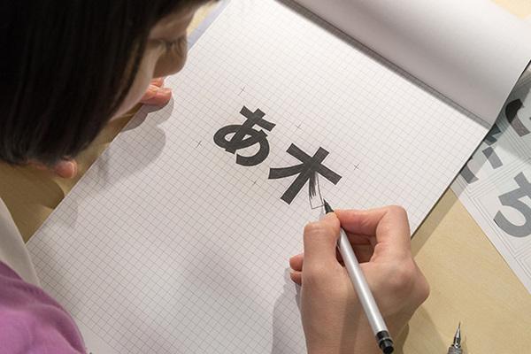 アドビ、日本語対応フォントをGitHubで無料配布