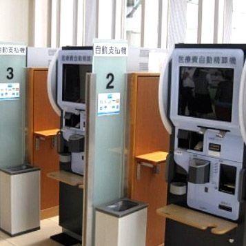 JR東日本、JR東京総合病院でもSuica利用可能に