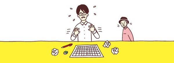 現役コピーライターに学ぶ『Webコピーライティング教室』好評発売中