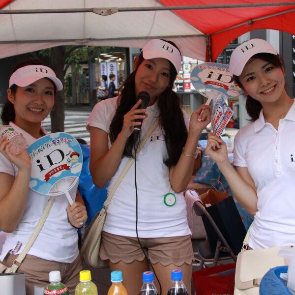 ジュース1本10円! 電子マネー「iD」のイベントがUDXで開催中
