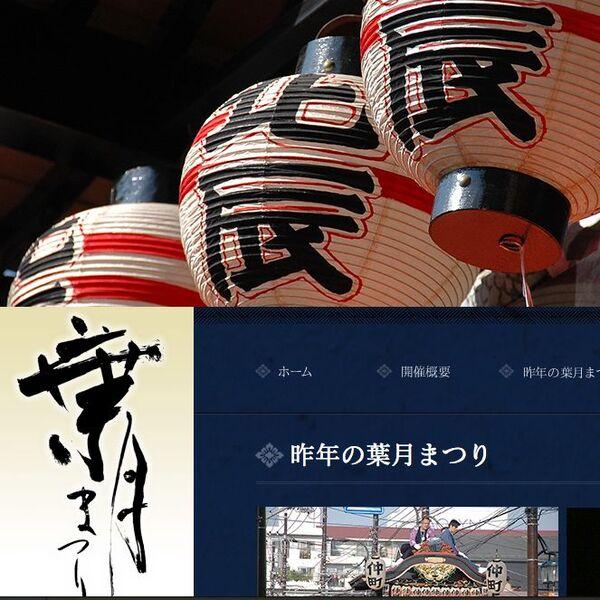 日本人による日本人のためのウェブ制作サービスを求めて