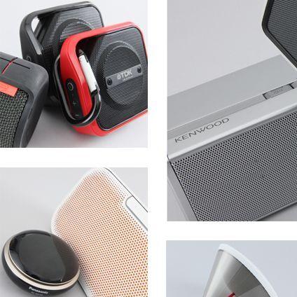 最新Bluetoothスピーカーのベストチョイスはコレだ!