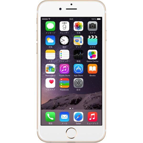 アップル、5.5型「iPhone 6 Plus」と4.7型「iPhone 6」発表