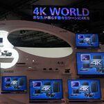 4Kはもう古い!? 完成度が高まってきた8Kテレビ!