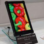 CEATEC 2014、タブレットの目玉はMEMS IGZOと手書き入力モデルだ