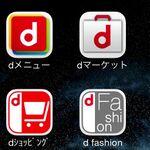 iPhone 6でドコモメールを使ってみよう!
