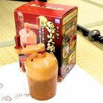 また、納豆がうまくなる魯山人納豆鉢を斬ってしまった……。