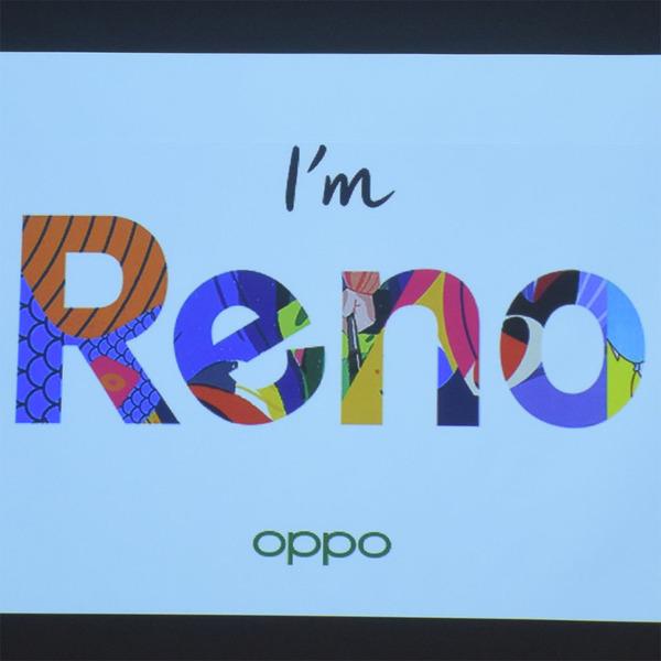 【格安スマホまとめ】OPPO、今年もFeliCa対応機など国内市場に注力、IIJmioからXperia XZ Premium発売