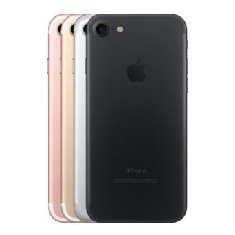 【格安SIMまとめ】 ワイモバ/UQ/BIGLOBEがiPhone 7発売 で、オトク?