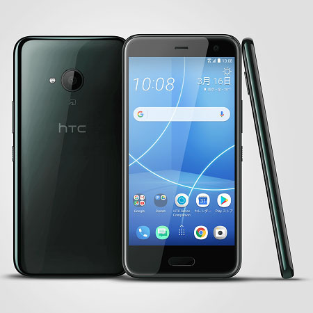 【格安スマホまとめ】OCNが音楽カウントフリーを無料で、FeliCa入り「HTC U11 life」単体販売