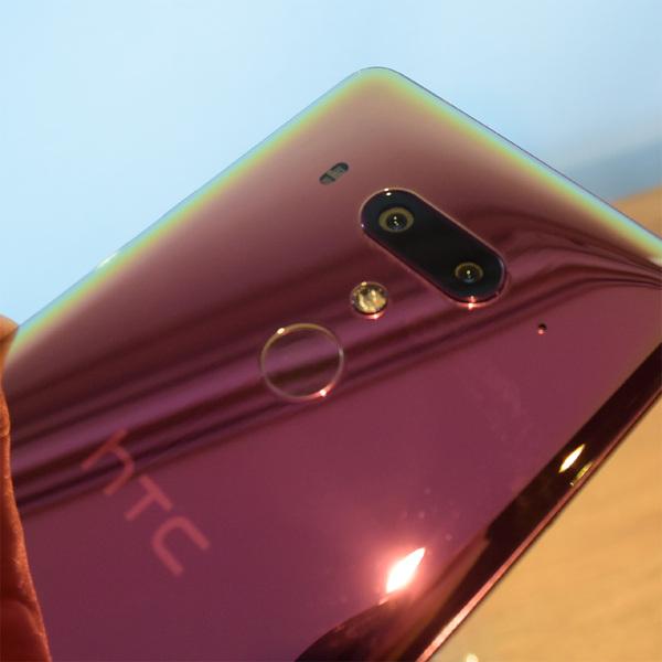 【格安スマホまとめ】「HTC U12+」がSIMフリーで登場 公取委が携帯電話の競争環境に指摘