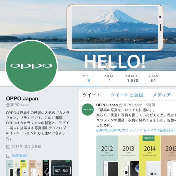 【格安スマホまとめ】OPPO発表間近!? モトローラがAndroid 8.0対応リストを公表