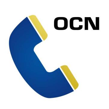 【格安スマホまとめ】OCN、よく電話するトップ3が自動でかけ放題! 楽天がiPhone取扱開始