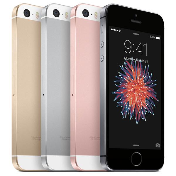 【格安スマホまとめ】UQ mobileもiPhone SEの128GB版販売、MNPで使えない時間が数分に