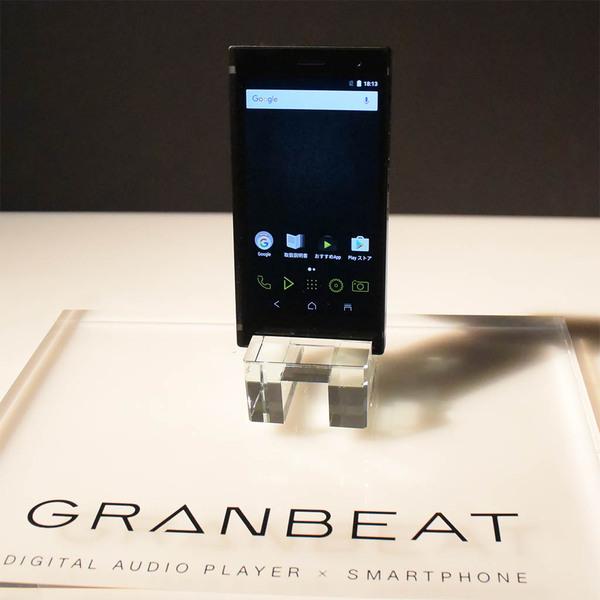 【格安スマホまとめ】OCNが月5GB→6GBに オンキヨーの音最強SIMフリー機