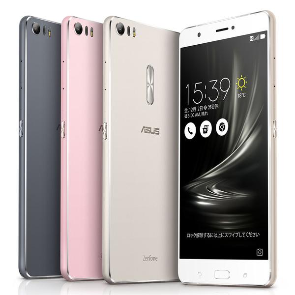 """【格安データ通信SIM】6.8型の""""デカスマ""""、ASUS「ZenFone 3 Ultra」国内発売決定!"""