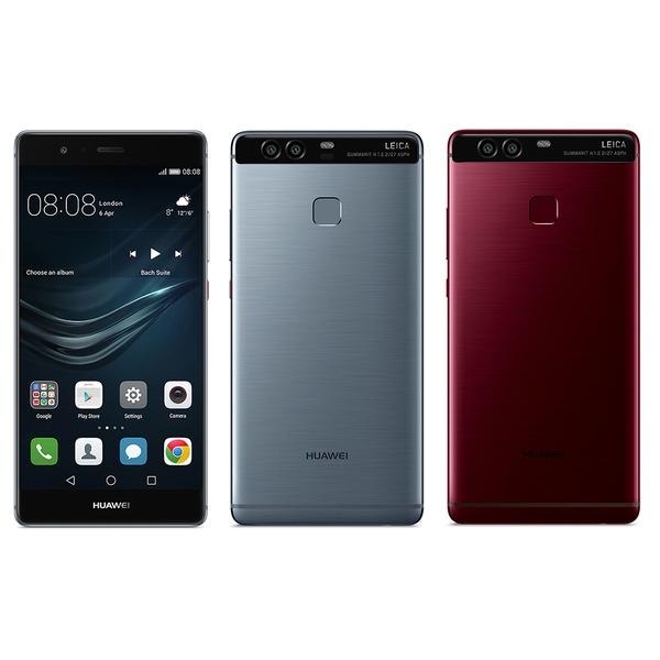 【格安データ通信SIM】「HUAWEI P9」に派手目な新色&5万円強に、P9 liteも4000円値下げ