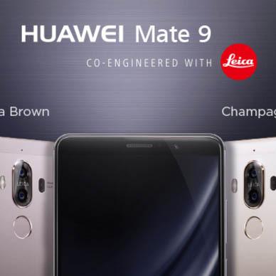 【格安データ通信SIM】ファーウェイの新フラグシップ「Mate 9」発表、日本でも発売か