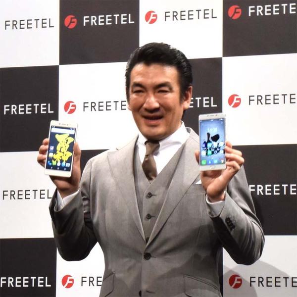 【格安データ通信SIM】FREETELからSIMフリースマホ2機種発表、グーグルのPixelは日本はまだ