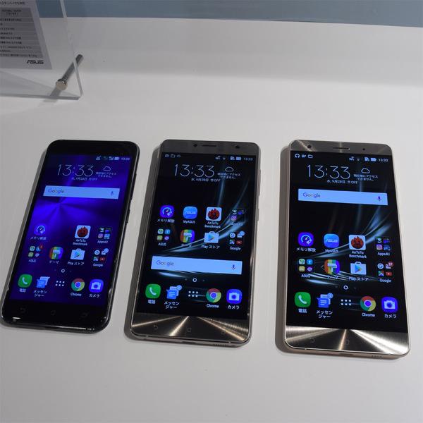 【格安データ通信SIM】ZenFone 3/Moto Z発表、イオンが月20GB以上を値下げ