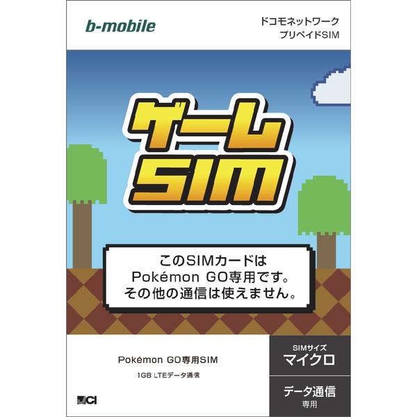 【音声付き格安SIM】IIJmioやOCNが通話定額発表、ポケモンGO関連の動き