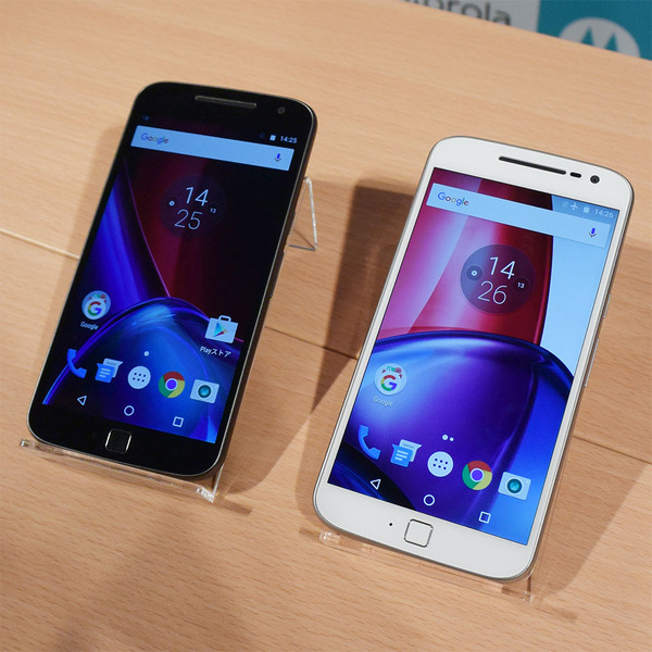 【格安データ通信SIM】4G+3Gのデュアル待受に対応したモトローラの新スマホ発表