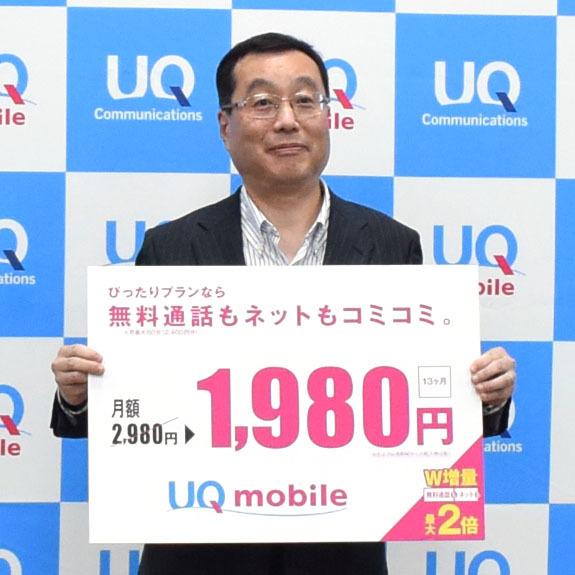 【格安データ通信SIM】IIJmioが月5GBプランで1GB増量、UQ mobileが月1980円への割引開始