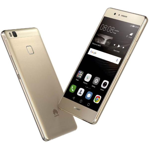 【格安データ通信SIM】U-mobile、IIJ回線の新使い放題、ファーウェイが本命機「P9lite」を発表