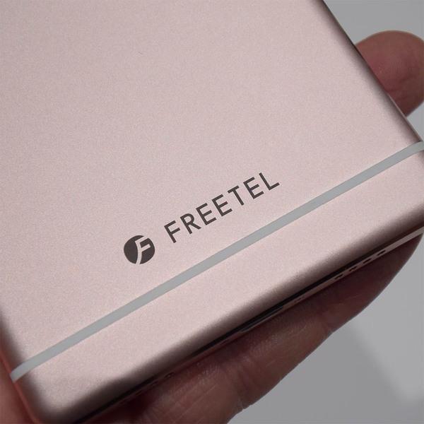【格安データ通信SIM】FREETELが約3万円で金属筐体の新モデル、ZenFone 2値下げ