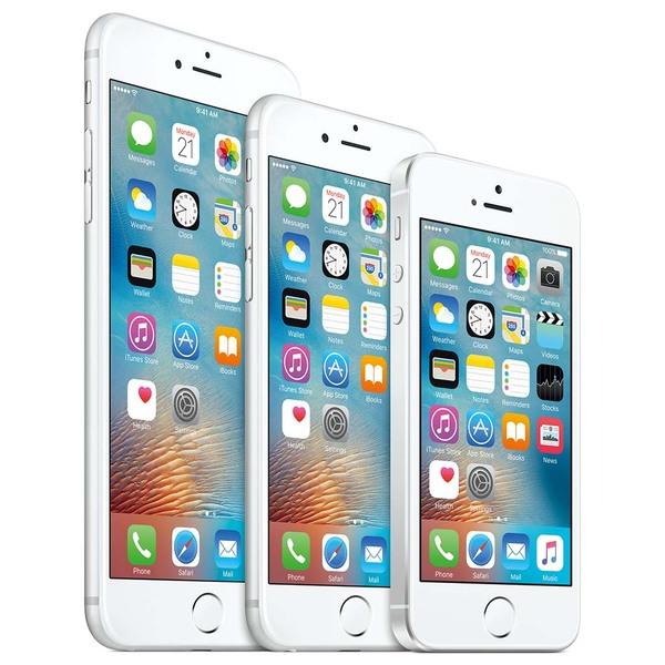 【格安データ通信SIM】SIMフリー版iPhoneが最大9000円値下げ、円高の影響!?